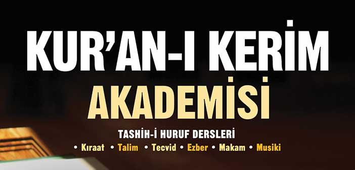 KUR'AN-I KERİM AKADEMİSİ PROJESİ 2. YIL KAYITLARI BAŞLIYOR!